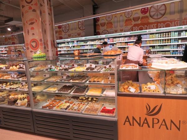 Ana Pan cofetarie
